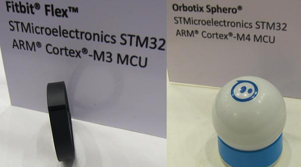 ARM CORTEX PRODUCTS